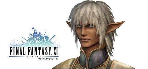 Buy Final Fantasy XI Gil - Cheap FFXI Gil, PowerLeveling, Guides, Strategies, Tips, Tricks, Accounts, Items for sale