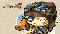 Buy Maple Story Mesos - Cheap Maple Story Mesos, PowerLeveling, Guides, Strategies, Tips, Tricks, Accounts, Items for sale